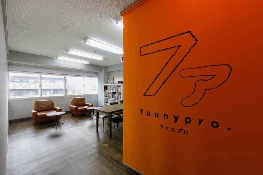 オフィスデザイン事例|合同会社ファニプロ