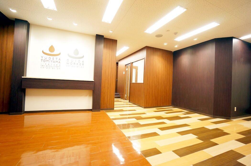 オフィスデザイン事例|税理士法人 弓家田富山事務所