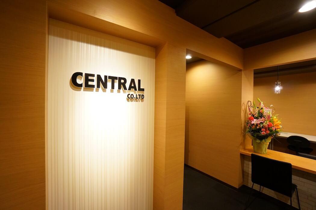 オフィスデザイン事例 株式会社セントラル4
