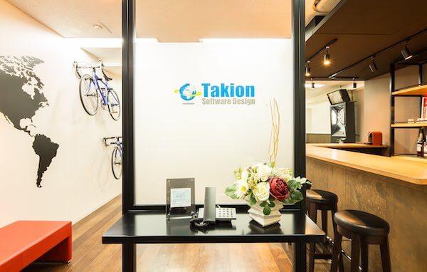 オフィスデザイン事例|株式会社タキオン7