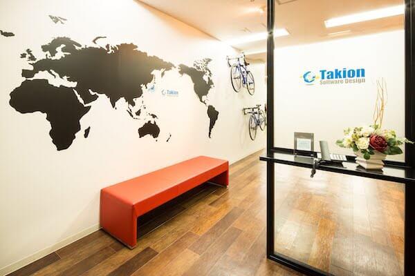 オフィスデザイン事例|株式会社タキオン8