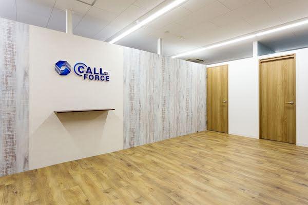 オフィスデザイン事例|CALL FORCE 株式会社4