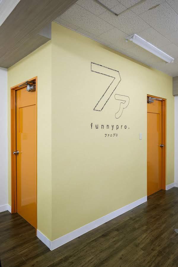 オフィスデザイン事例|合同会社ファニプロ7