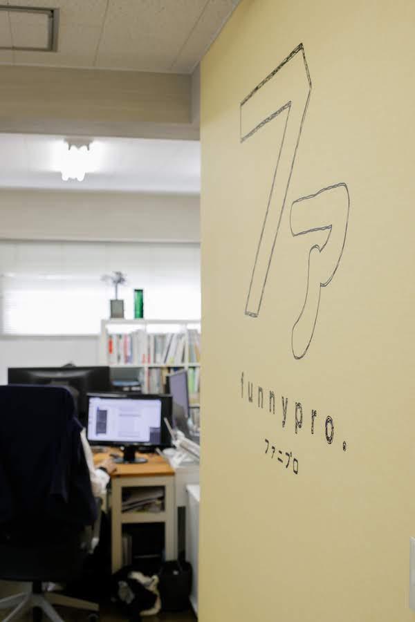 オフィスデザイン事例|合同会社ファニプロ6