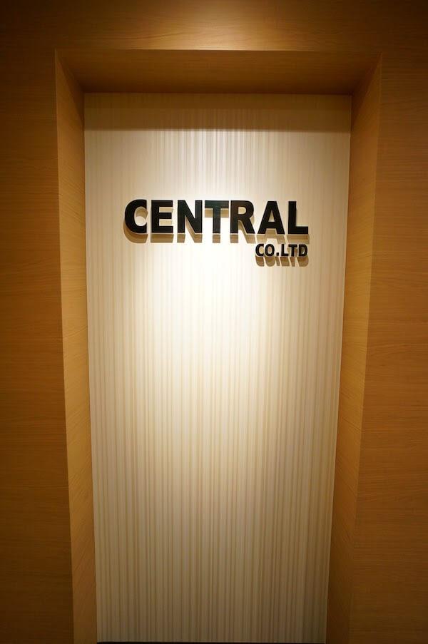 オフィスデザイン事例 株式会社セントラル5