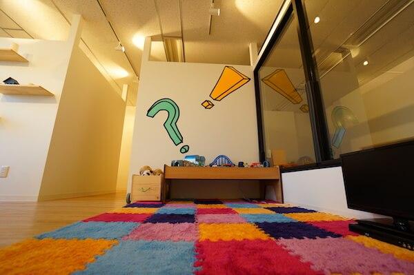 オフィスデザイン事例|LIFULL HOME'S 住まいの窓口9
