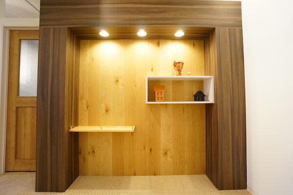オフィスデザイン事例|LIFULL HOME'S 住まいの窓口2