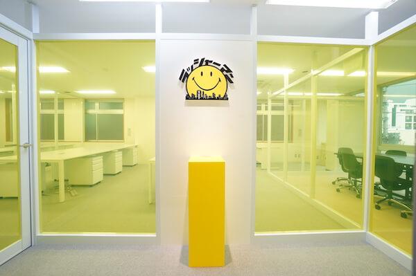 オフィスデザイン事例|株式会社 ラッシャーマン5