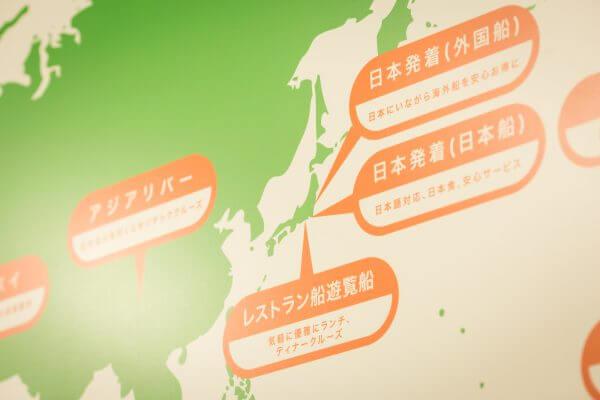株式会社ベストワンドットコム_社内_世界地図