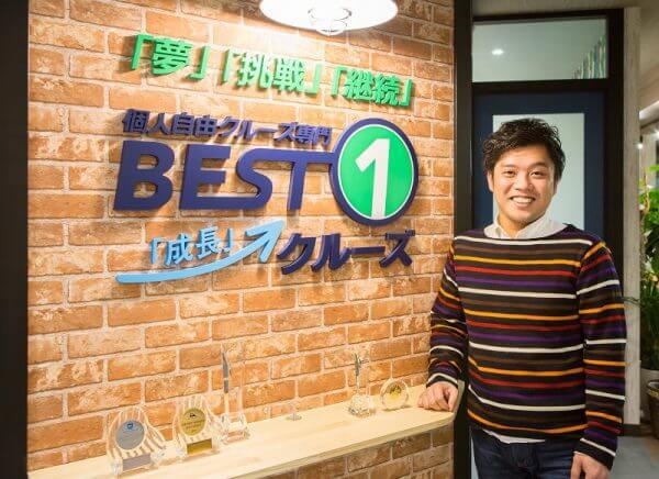 株式会社ベストワンドットコム _小川取締役