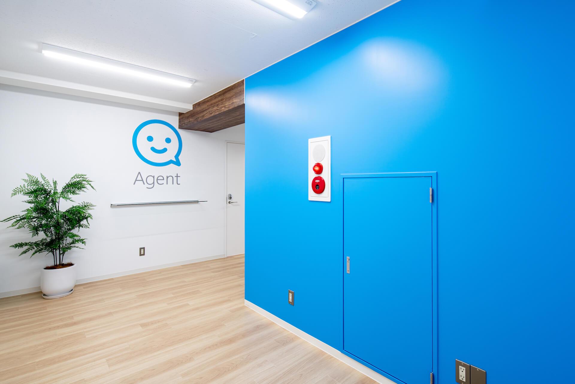 オフィスデザイン事例|株式会社エージェント_2