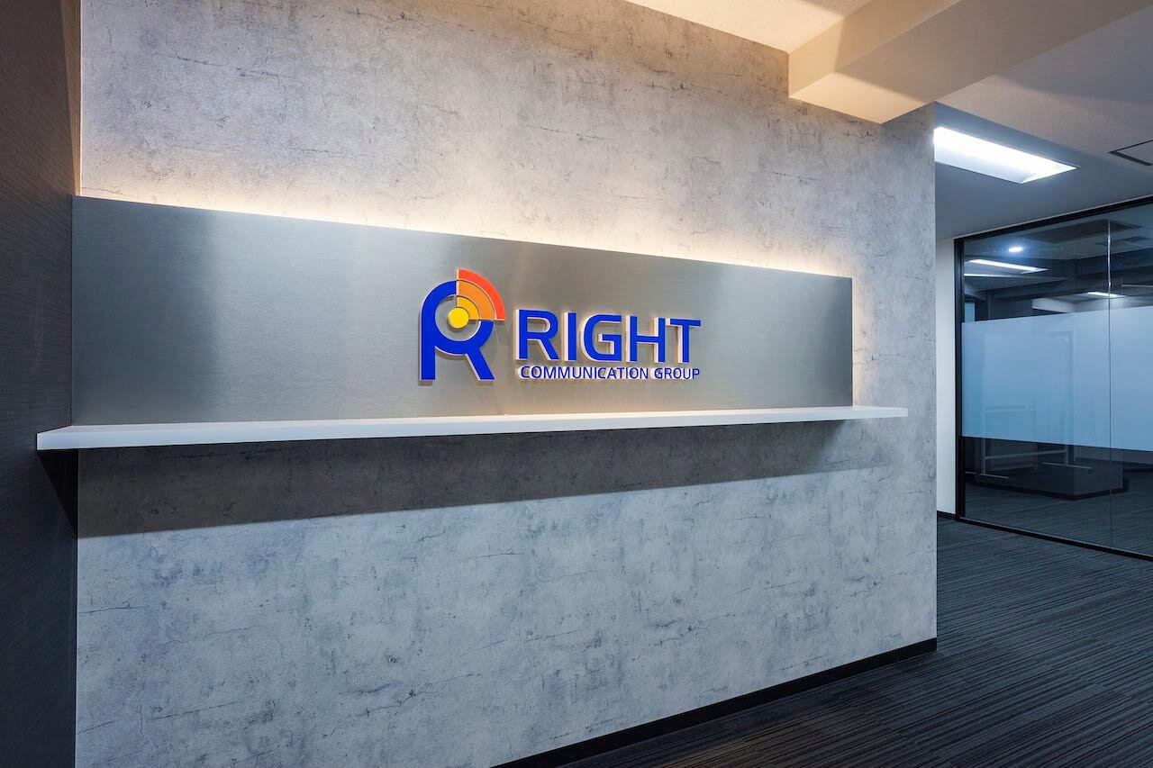 オフィスデザイン事例|株式会社ライト通信_2