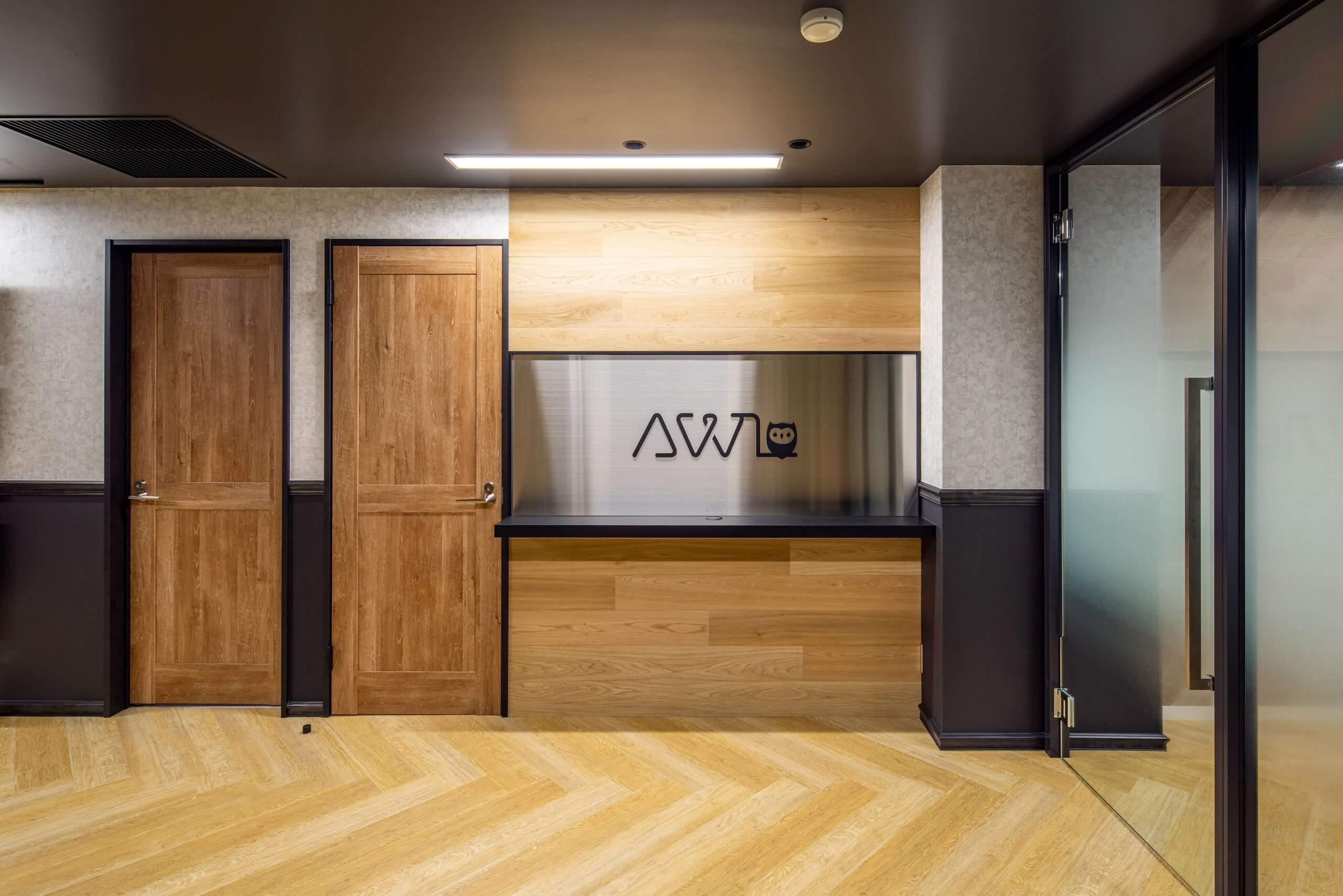 オフィスデザイン事例|AWL株式会社_