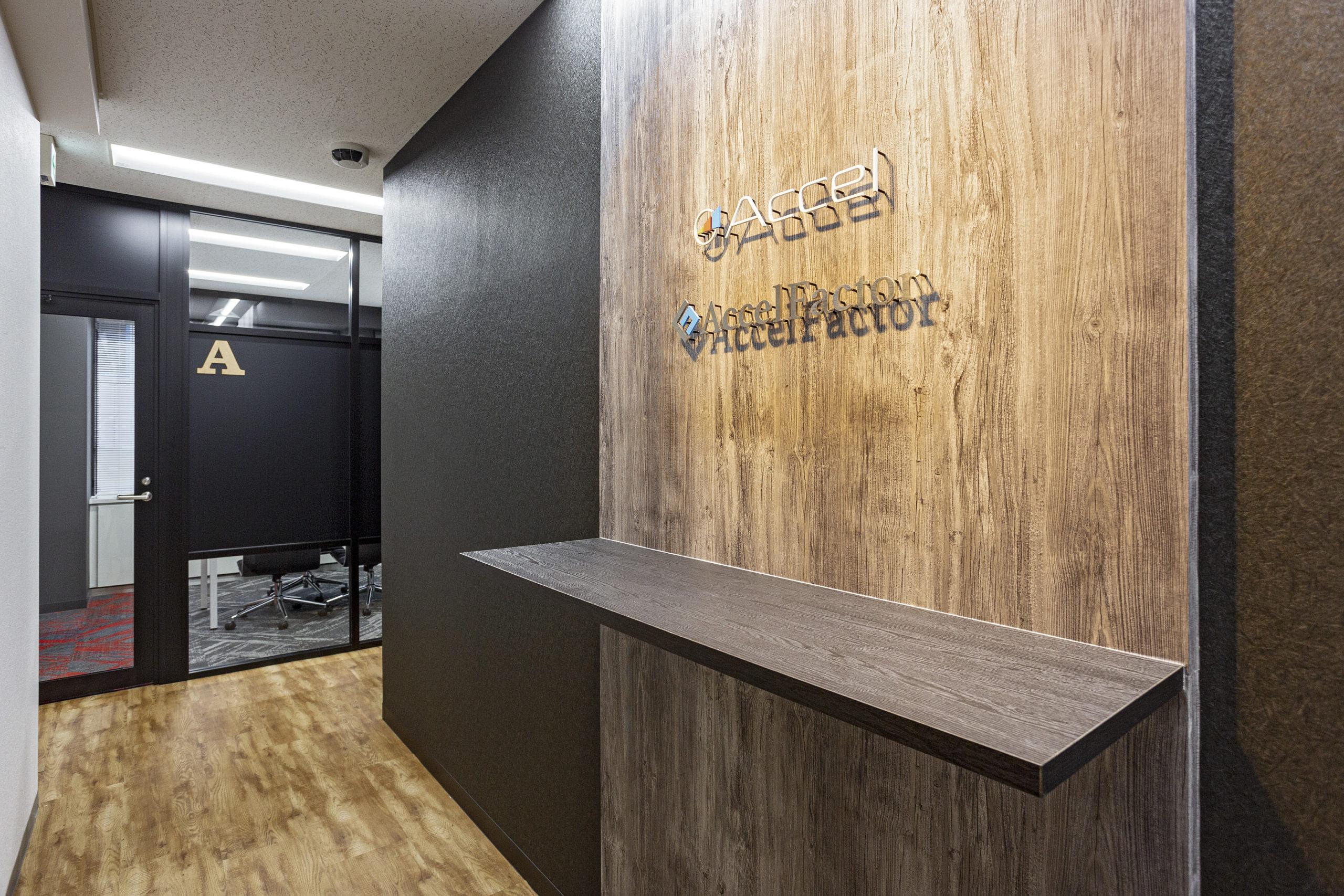 オフィスデザイン事例|株式会社アクセル_