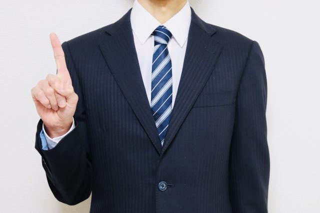 コロナ禍におけるオフィスの課題をクリアするにはデメリットを緩和すること