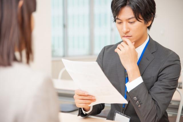 求人に応募する方はどんなところを見ているか