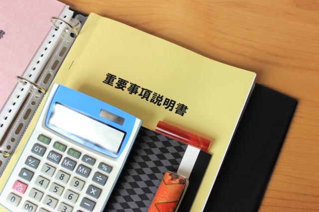 まとめ:オフィスの引っ越しは、費用と心の準備もしておこう