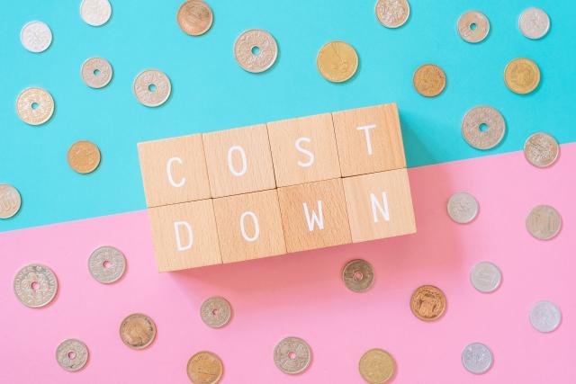 まとめ:従業員一人ひとりの取り組みがコスト削減につながる